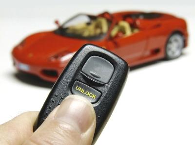 Сигнализация на автомобиль